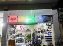 فروش انواع مشعل نوودرحداک در شیپور-عکس کوچک