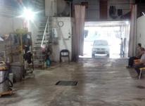 کار در کارواش در شیپور-عکس کوچک