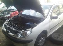 تعمیرگاه اتومبیل   مکانیکی تخصصی در شیپور-عکس کوچک