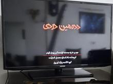 تلویزیون 40اینج ال ای دی سامسونگ  در شیپور