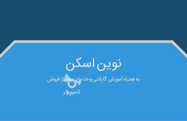 انواع تجهیزات تعمیرگاهی دیاگ انژکتورشور پروگرامر تستر ایسیو در گروه خرید و فروش خدمات و کسب و کار در تهران در شیپور-عکس7