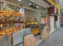 نیروی کار در فروشگاه لبنیاتی در شیپور-عکس کوچک