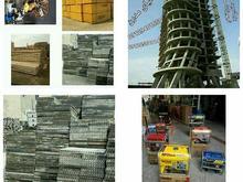 اجاره جک و قالب/ماله پروانه/موتور برق/تخته بنایی در شیپور