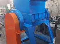 دستگاه اسیاب پلاستیک قلمبه پلی اتیلن راگا سبد لاک نایلون   در شیپور-عکس کوچک