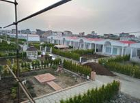 باغ1233متری درقالب مجموعه باغ ویلا شهرکی در شیپور-عکس کوچک