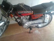 موتور سیکلت 86 در شیپور