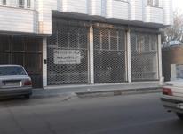 رهن و اجاره تجاری در بهترین نقطه با تمامی امکانات در شیپور-عکس کوچک