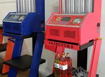 تجهیزات تعمیرگاهی ( دیاگ ، انژکتورشور ) در شیپور-عکس کوچک