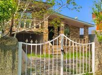 فروش ویلا باغ زیبا 220 متر در محمودآباد در شیپور-عکس کوچک