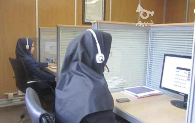 کارشناس فروش تلفنی در گروه خرید و فروش استخدام در تهران در شیپور-عکس1