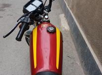 موتور هوندا 93 مدارک تکمیل در شیپور-عکس کوچک