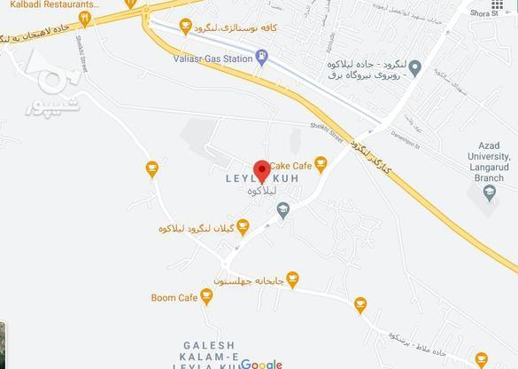 فروش زمین مسکونی 135 متر در لنگرود در گروه خرید و فروش املاک در گیلان در شیپور-عکس1
