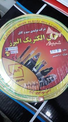 فروش انواع سیم و کابل در سایز های مختلف در گروه خرید و فروش خدمات و کسب و کار در تهران در شیپور-عکس3