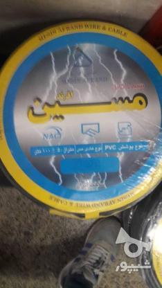فروش انواع سیم و کابل در سایز های مختلف در گروه خرید و فروش خدمات و کسب و کار در تهران در شیپور-عکس1
