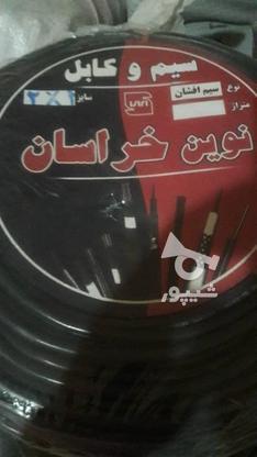 فروش انواع سیم و کابل در سایز های مختلف در گروه خرید و فروش خدمات و کسب و کار در تهران در شیپور-عکس4