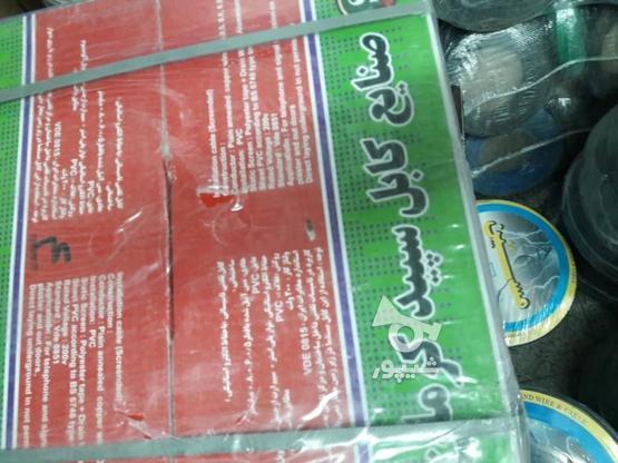 فروش انواع سیم و کابل در سایز های مختلف در گروه خرید و فروش خدمات و کسب و کار در تهران در شیپور-عکس2