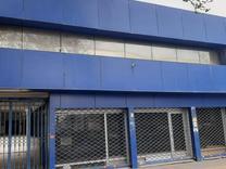 اداری و تجاری 1510 متر 2 کله بر آزادی در شیپور