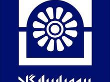 استخدام نماینده فروش بیمه پاسارگاد در تمام استان در شیپور