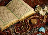 نماز استیجاری برای اموات.زیارت عاشورا و ادعیه. صلوات.نماز شب در شیپور-عکس کوچک