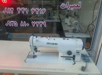 خرید و فروش انوچرخهای صنعتی  در شیپور-عکس کوچک
