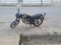 فروش موتور سیکلت پیشرو پارس 150 در شیپور-عکس کوچک