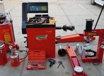 تجهیزات تعمیر گاهی برند ARS در شیپور-عکس کوچک