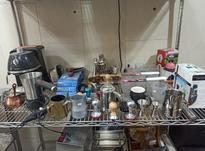 تجهیزات کافی شاپ در شیپور-عکس کوچک