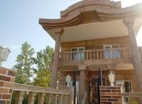 ویلا دوبلکس 260 متر  در شیپور-عکس کوچک