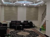 آپارتمان 120 متری فول امکانات دوبلکس شهر ری در شیپور-عکس کوچک