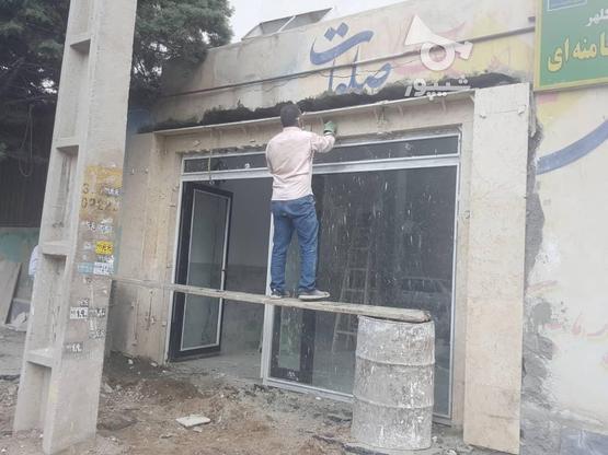 شرکت خدماتی و نظافتی پاک سرای ارم با مجوز رسمی در گروه خرید و فروش خدمات و کسب و کار در البرز در شیپور-عکس3