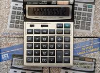 ماشین حساب اصل 12 رقمی در شیپور-عکس کوچک