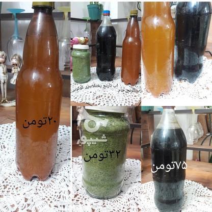 انواع سبزیجات خشک و ترشی در گروه خرید و فروش خدمات و کسب و کار در مازندران در شیپور-عکس1