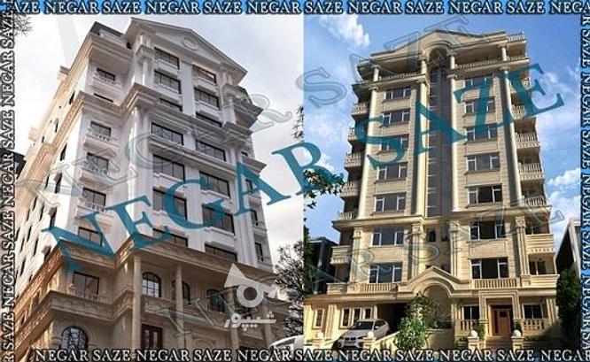 طراحی نما و طراحی دکوراسیون داخلی در گروه خرید و فروش خدمات و کسب و کار در تهران در شیپور-عکس1