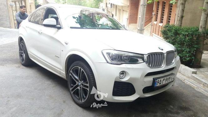 آموزش کارشناسی تشخیص رنگ بدنه خودرو و فنی ماشین با مدرک در گروه خرید و فروش خدمات و کسب و کار در تهران در شیپور-عکس3