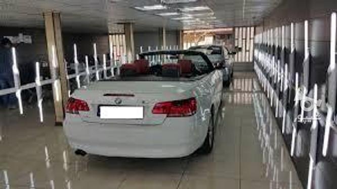 آموزش کارشناسی تشخیص رنگ بدنه خودرو و فنی ماشین با مدرک در گروه خرید و فروش خدمات و کسب و کار در تهران در شیپور-عکس1