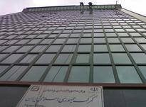 خدمات نما ساختمان با راپل در شیپور-عکس کوچک