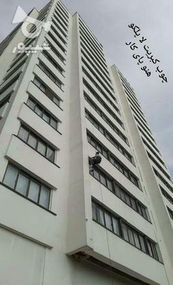 خدمات نما ساختمان با راپل در گروه خرید و فروش خدمات و کسب و کار در تهران در شیپور-عکس3