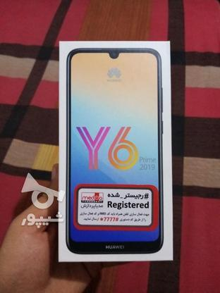 هوآوی وای6پرایم 2019 در گروه خرید و فروش موبایل، تبلت و لوازم در مازندران در شیپور-عکس1