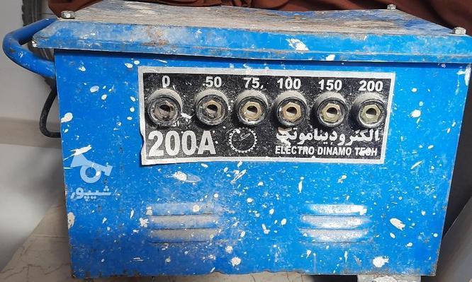 دستگاه جوش 200 آمپر  در گروه خرید و فروش صنعتی، اداری و تجاری در تهران در شیپور-عکس1