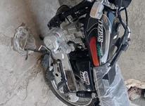موتورتیزپر در شیپور-عکس کوچک