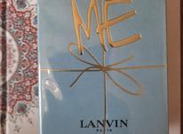 ادکلن زنانه اصل Lanvin me در شیپور-عکس کوچک