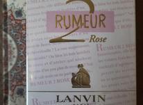 ادکلن زنانه اصل Lanvin مدل Rumeur 2 rose   در شیپور-عکس کوچک