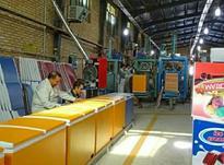 فریزر صندوقی از تولید به مصرف در شیپور-عکس کوچک
