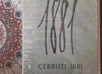 ادکلن مردانه اصل Cerruti 1881 در شیپور-عکس کوچک
