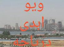 اجاره آپارتمان 111 متر در دریاچه شهدای خلیج فارس در شیپور-عکس کوچک