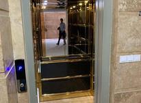 287 فروش آپارتمان 126 متری فول امکانات در خورشید کلا در شیپور-عکس کوچک
