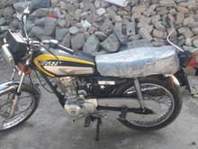 موتور هندا 150 در شیپور