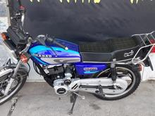 هوندا 200سی سی در شیپور