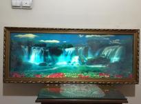 تابلوی ابشار نوری در شیپور-عکس کوچک