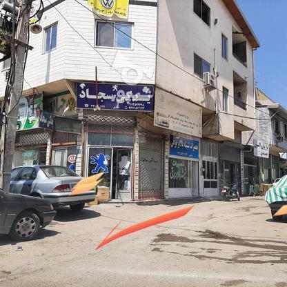 فروش ملک تجاری و مغازه 135بلوارامام رضا کوچه نوری  در گروه خرید و فروش املاک در مازندران در شیپور-عکس8